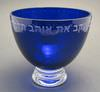 Cobalt Footed Bowl